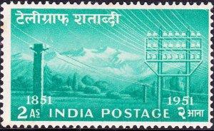 INDIA 1953 QEII 2A Blue-Green SG346 MH