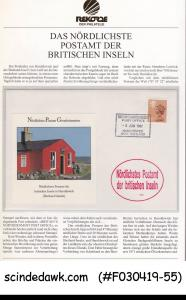 GREAT BRITAIN 1982 SPECIAL COVER WITH BRITAIN'S NORTHERNMOST POST OFFICE...