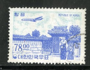 KOREA C37 USED SCV $5.00 BIN $2.00 AIRPLANE