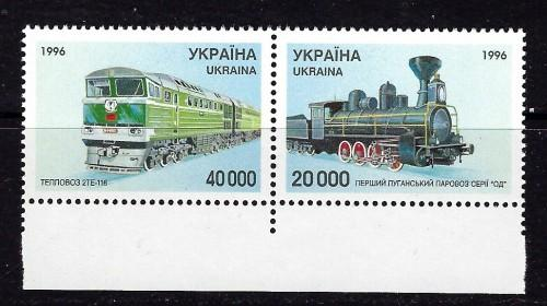 Ukraine 242a NH 1996 Trains in setenant pair