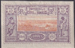 Somali Coast #17 Unused CV $50.00  (Z9713)