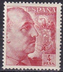 Spain #704A MNH CV $10.00 (Z1547)