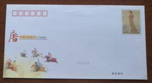 Polo ball playing,Mural painting Qian Mausoleum Tang Dynasty,CN 07 xianyang PSE