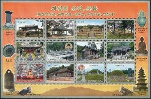 Korea 2005. Historical relics in Kaesong (III) (MNH OG) Miniature Sheet