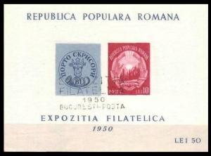1950Rumania1195/B39b usedPHILATELIC EXHIBITION OF BUCHAREST.