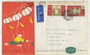 Hong Kong 1967 Year of Ram First Day Cover To Scotland J7852