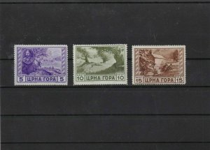 montenegro 1943 mounted mint  stamps poem on reverse  ref 12169