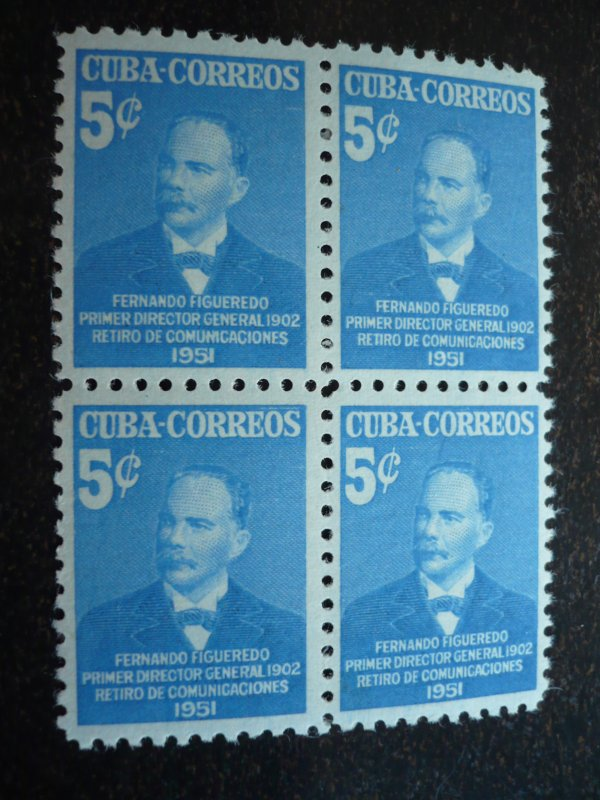 Stamps - Cuba - Scott# 455-457 Mint Hinged Set of 3 Stamps in Blocks of 4
