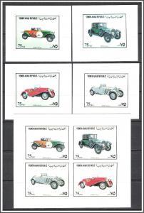 Yemen Cromalin Proof Classic Cars MNH