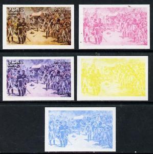 Oman 1974 Napoleon 5b (Capitulation of Baylen) set of 5 i...