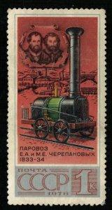 Locomotive, 1833-1834, 1 kop (T-6599)