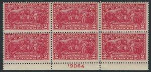 US Scott 644 Plate Block of 6! MLH! #19064