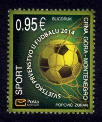 Montenegro Sc# 365 MNH FIFA World Cup 2014