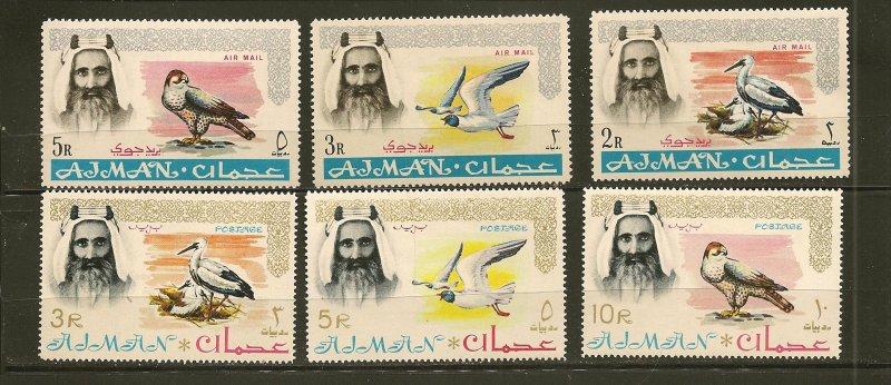 Ajman 16-18 & C7-C9 Birds MNH