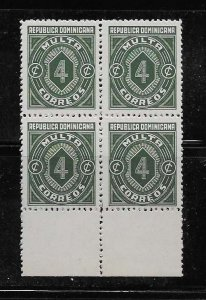 DOMINICAN REPUBLIC STAMPS MNH #AGOM6