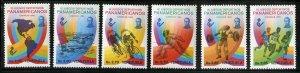VENEZUELA 1297-1302 MNH SCV $3.70 BIN $1.90 SPORTS