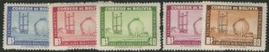 BOLIVIA MLH Scott # 388-392 (5 Stamps)