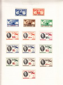Ecuador: Unlisted Airmail Lot, MH (S17744)