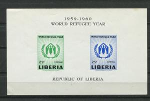 Liberia 1960 Sheet Sc C124A MNH World Refugee Year