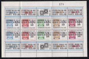 Uruguay # C298, 2nd Rio di Plata Stamp Show, NH, 1/2 Cat.