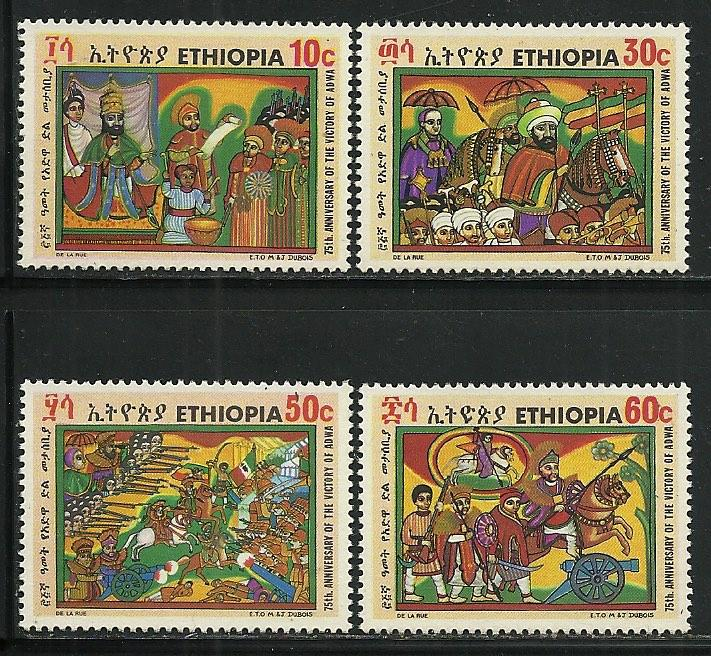 Ethiopia # 595-8, , Mint Never Hinged