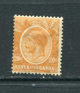 Kenya and Uganda 1922-7 Sc 25 MH King George V 6768