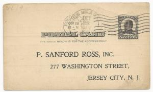 VA Postal Stationery Cover US Scott #UX19 Pine Beach DPO 4 October 28, 1908