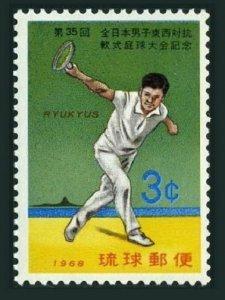 RyuKyu 179 block/4,MNH.Michel 208. Soft-ball Tennis Tournament 1968.
