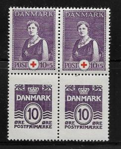 DENMARK 230b MNH QUEEN ALEXANDRINE BOOKLET PANE 1938