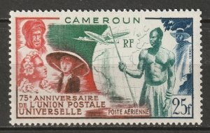 Cameroun 1949 Sc C29 Yt PA42 air post MNH**