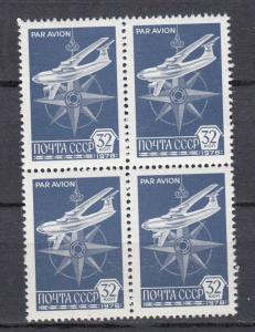 Russia - Soviet Union - 1978 Jet air stamp Sc# C121 - MNH (851N)