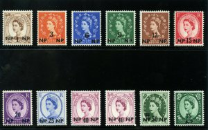 Oman 1957 QEII set complete superb MNH. SG 65-75 inc 73a. Sc 65-75.