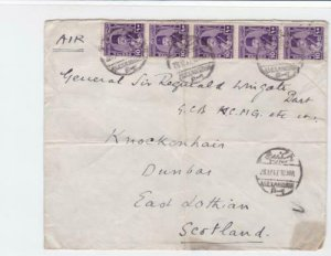 egypt  1947 to scotland  air stamps cover ref r14486