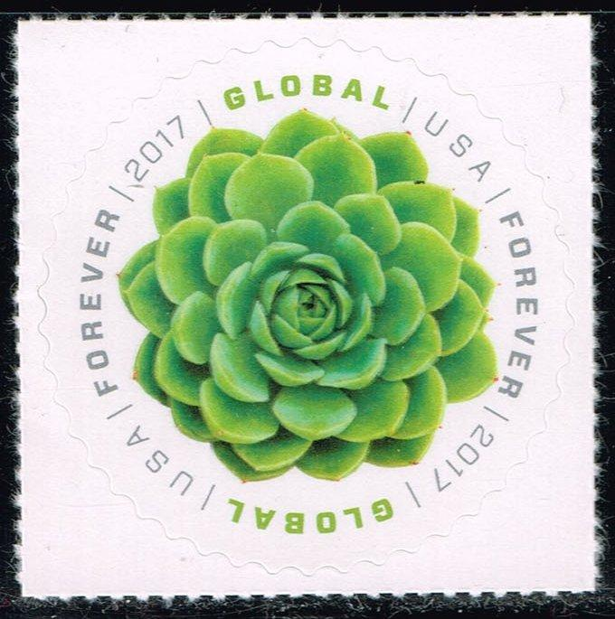 US #5198 Green Succulent; MNH