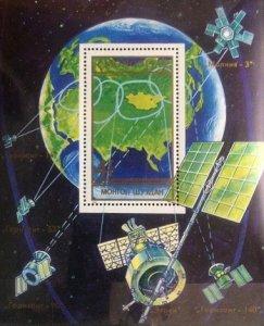 Mongolia space 1988 Mi Block 130 Sputnik 1  (30 YEARS)
