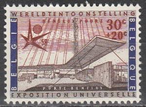 Belgium #B619 MNH   (S1777)