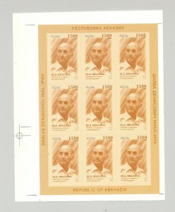 Abkhazia (Georgia) 1996 S. Inal-Ipah, Scientist 1v Imperf Proof M/S of 9