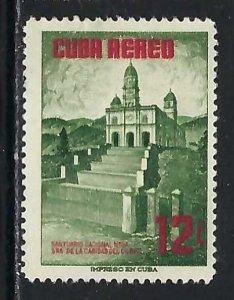 CUBA C149 MOG Z5695