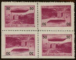 Spain Germany 1929 Barcelona Graf Zeppelin MNH Flight Label Vignette Cinde 93698