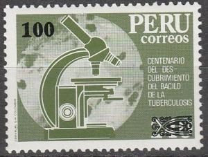 Peru #794  MNH   (K1095)
