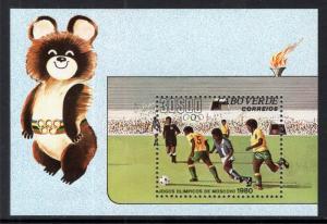 Cape Verde 409 Summer Olympics Soccer Souvenir Sheet MNH VF