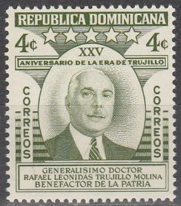 Dominican Republic #463 MNH  (S5704)