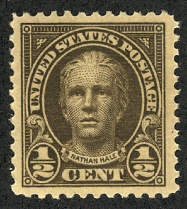 US #551 SCV $140 SUPERB mint never hinged, a cheaper stamp, but impossible to...