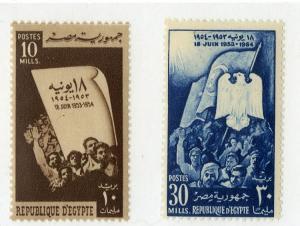 EGYPT 366-367 MH SCV $1.45 BIN $0.60 PEOPLE