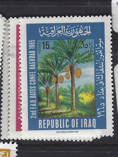 IRAQ   (P1302B)  TREES   SG 707-9      MNH