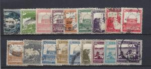 Palestine, 63//81 (18v), Various Designs Singles,**Used**