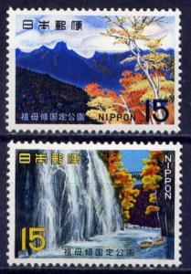JAPAN Sc#941-942 1967 Sobo Katamuki Quasi-National Park MNH