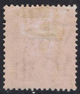VICTORIA 1885 QV 8D WMK V/CROWN SG W19