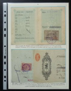 Serbia Revenue Stamps Exhibition Page Part of Gold Medal Collection D73