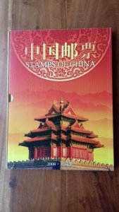 China 2008 Beautiful Illustrated book commentary in Mandarin and English